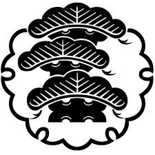 雪輪出三階松紋