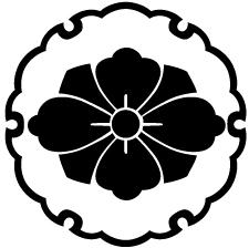 雪輪に剣花菱紋