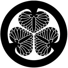 五十七葉三葉葵紋