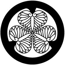 五十七葉三葉葵紋2
