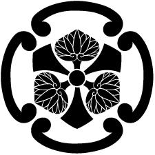 四つ鐶剣三つ葵紋2