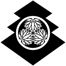 三階菱に三つ葉葵紋
