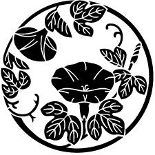 蔓丸に朝顔紋4