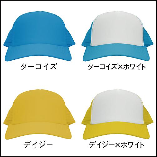 家紋メッシュキャップ09