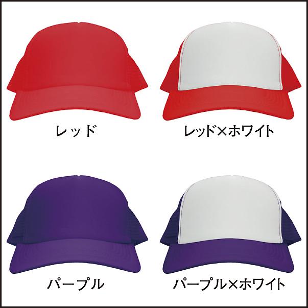 家紋メッシュキャップ08