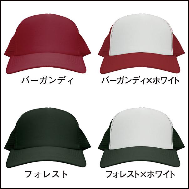 家紋メッシュキャップ04