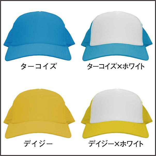 家紋メッシュキャップ03