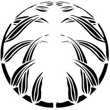 割り抱き葦紋