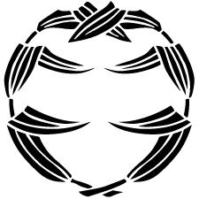 変わり抱き葦紋