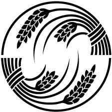 二つ追い掛け稲の丸紋