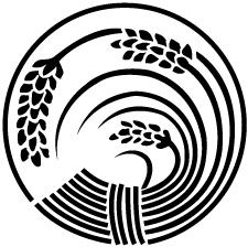 左廻り一つ稲の丸紋