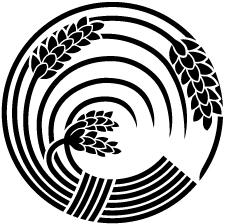 右廻り一つ稲の丸