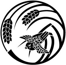 変わり稲の丸に雀紋