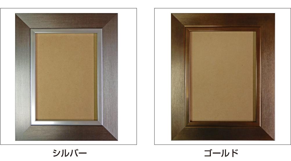 家紋楯(綺羅きら)写真_楯の色p