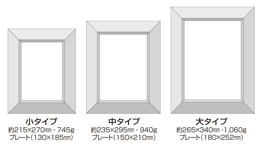 家紋楯(綺羅きら)写真_楯サイズp