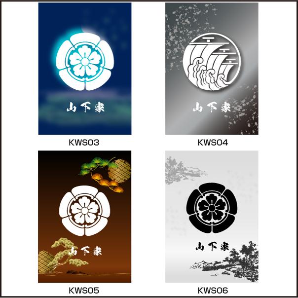 家紋楯(綺羅きら)写真_デザインタイプ2p正方形