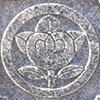 江川卓の家紋