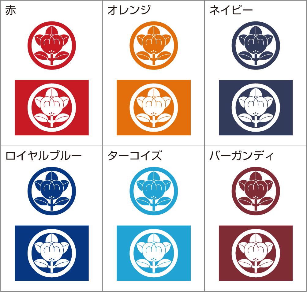 家紋アルミカードケース(印字色2