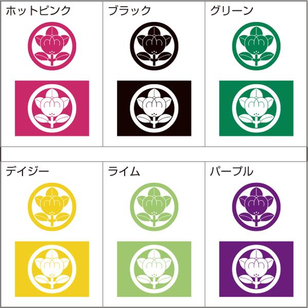 家紋アルミカードケース(印字色3