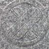 高木貞治の家紋