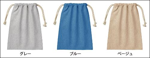 家紋入り巾着袋 カラー01