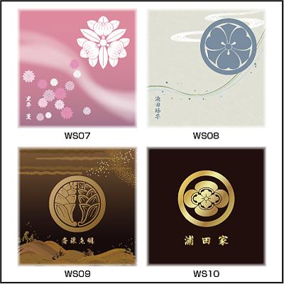 陶器製家紋盾
