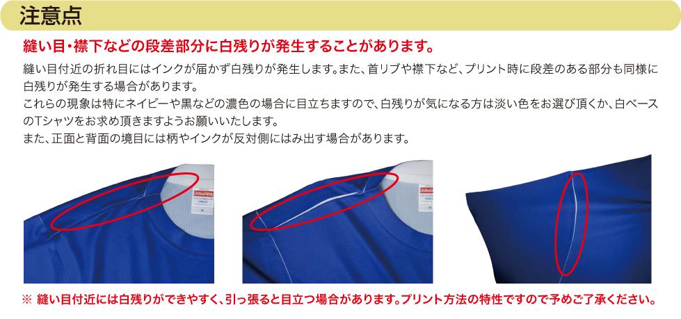 家紋ドライTシャツTKC04
