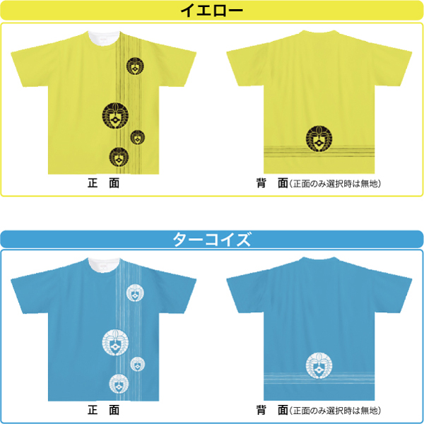 家紋ドライTシャツTKC08s