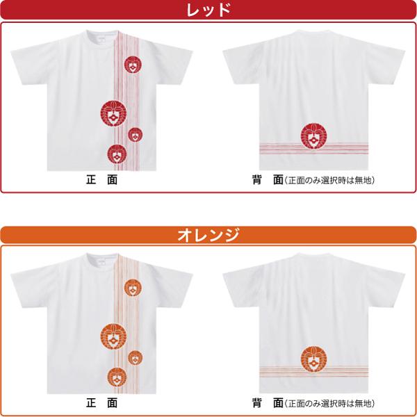 家紋ドライTシャツTKW07s