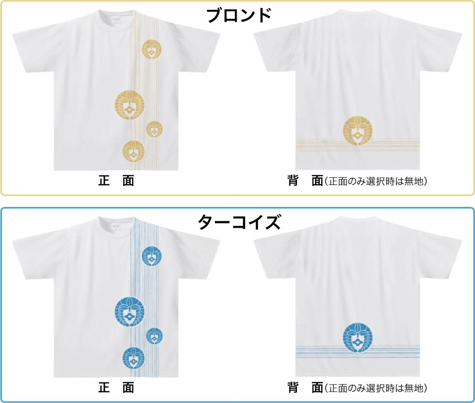 家紋ドライTシャツTKW08