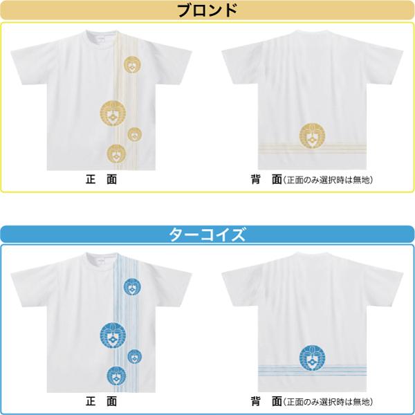 家紋ドライTシャツTKW08s