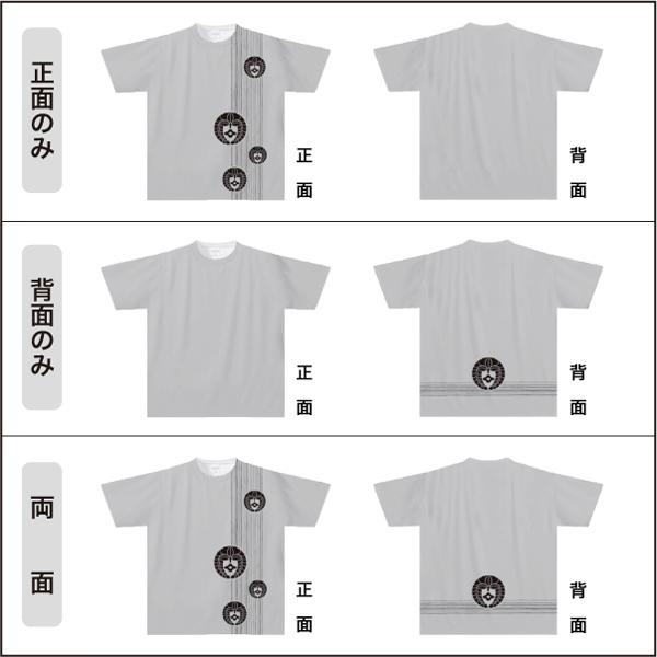 家紋ドライTシャツTKC052s