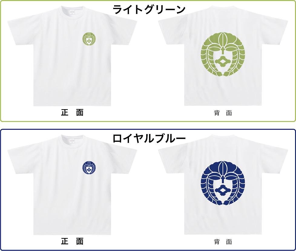 家紋ドライTシャツSGW08