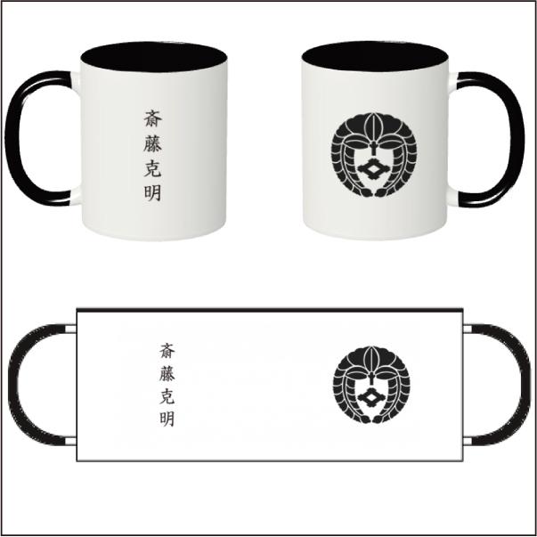 2トーンマグカップ名入れタイプ022s