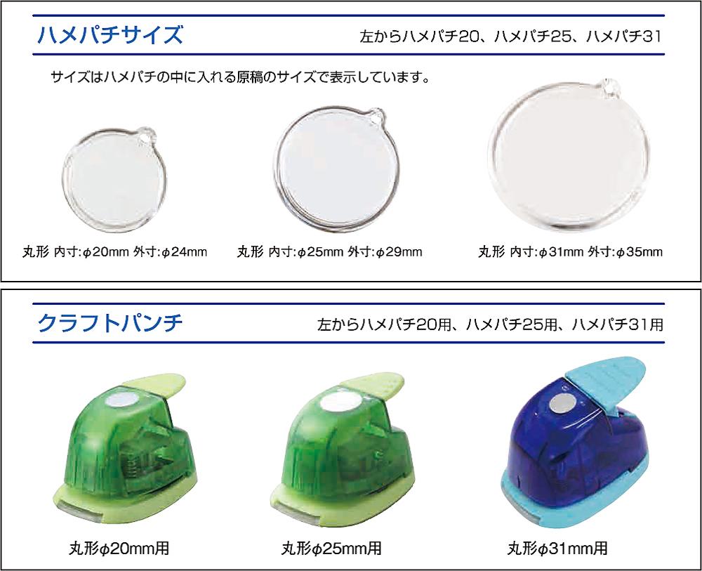 家紋キーホルダー手作りキット(3個セット)03