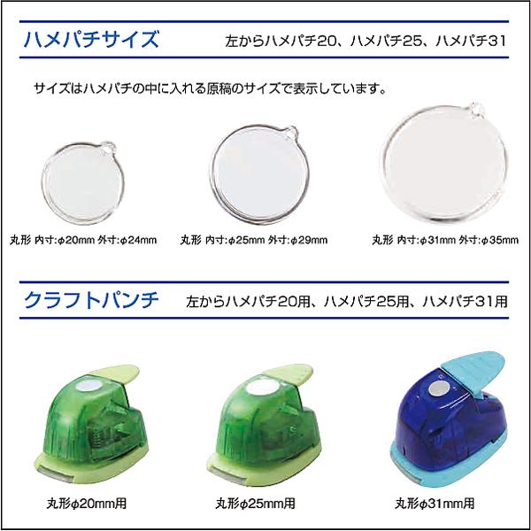 家紋キーホルダー手作りキット(3個セット)03s