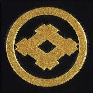 家紋 蒔絵シール「丸に井桁」金30mm