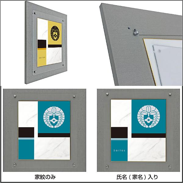 家MO(der)N色紙額SQM04s