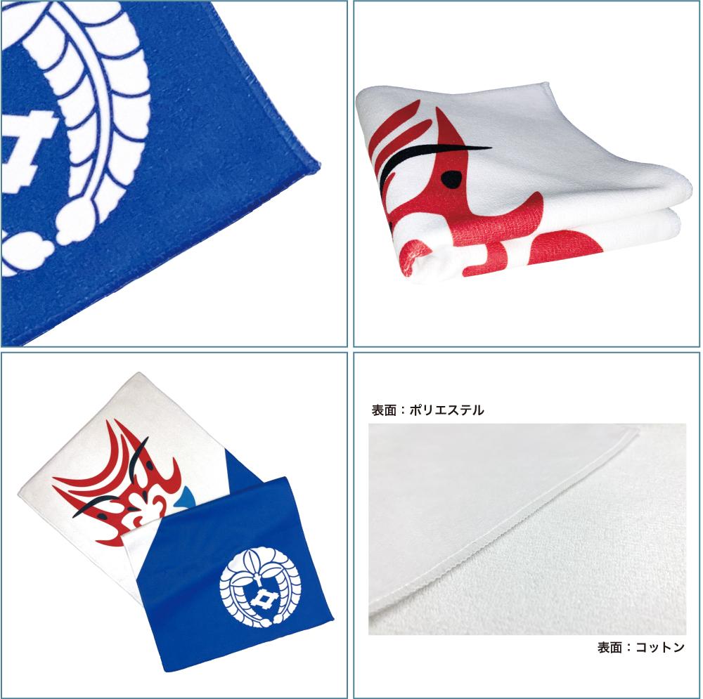 家紋タオル(隈取)03