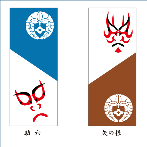 家紋タオル(隈取)05s