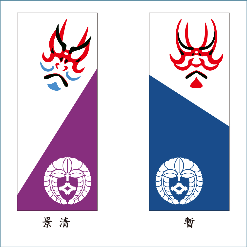 家紋タオル(隈取)06