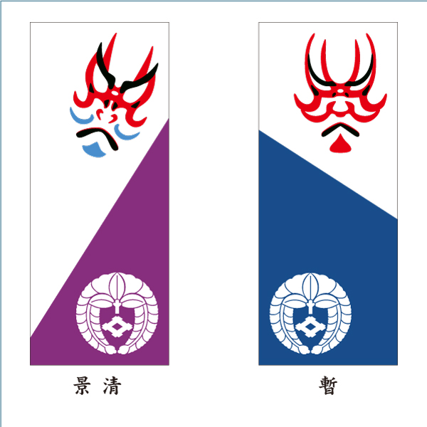 家紋タオル(隈取)06s
