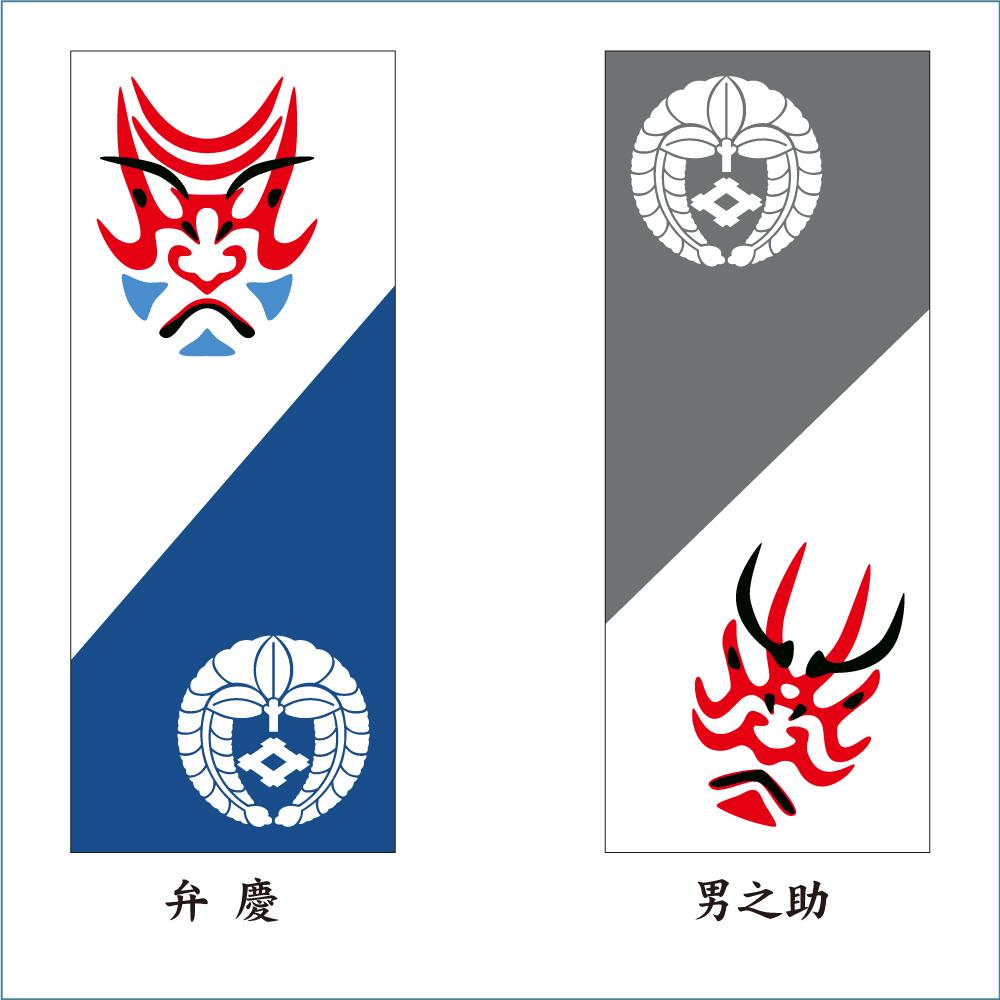 家紋タオル(隈取)07