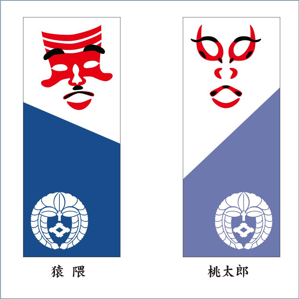 家紋タオル(隈取)09