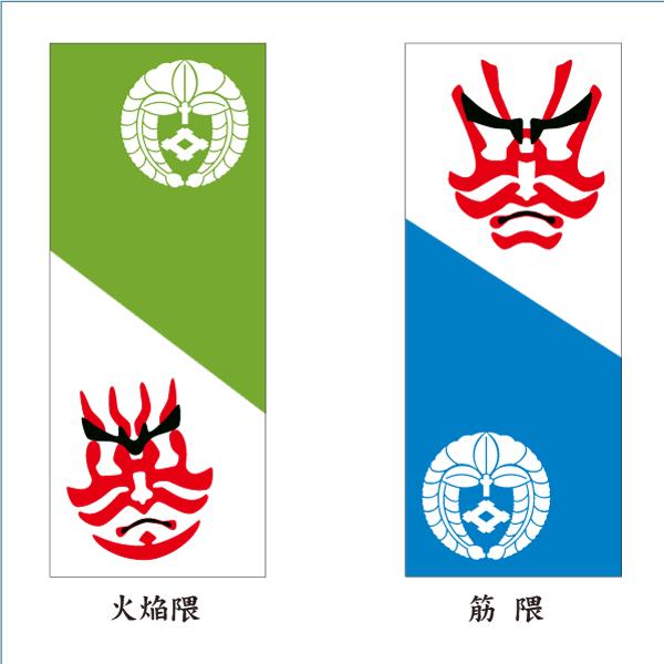 家紋タオル(隈取)11s