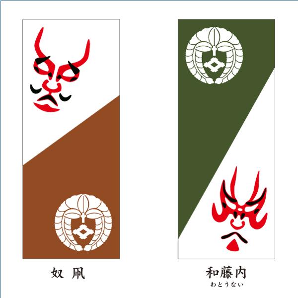 家紋タオル(隈取)12s