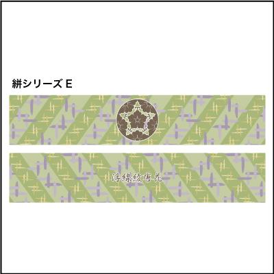 家紋定規 絣04s