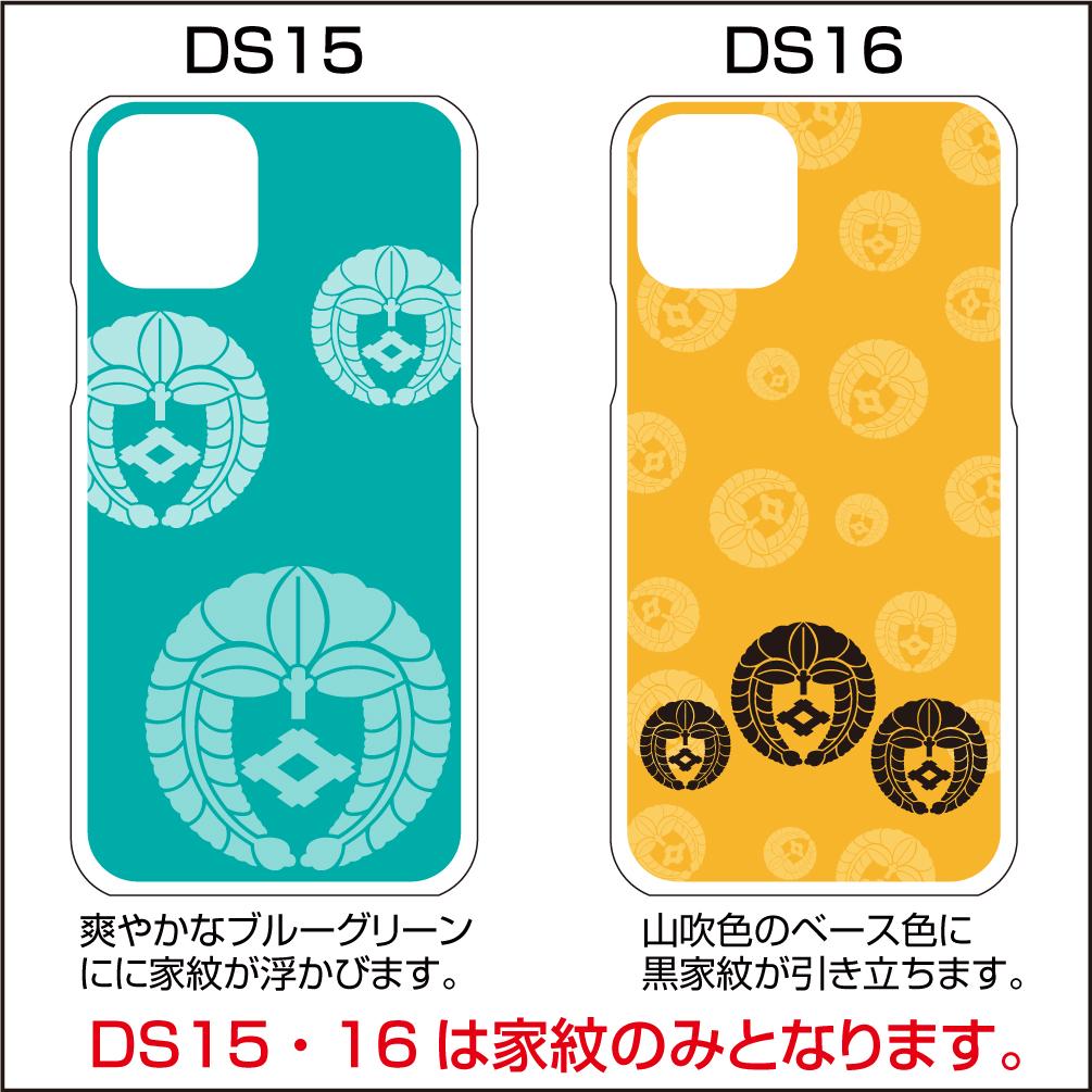 スマホケースiPhoneシリーズ11