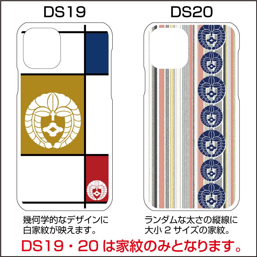 スマホケースiPhoneシリーズ13