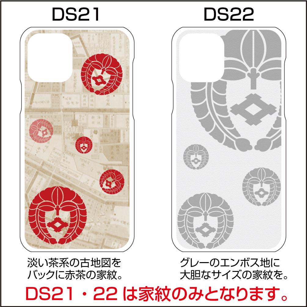 スマホケースiPhoneシリーズ14